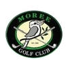 Moree Junior Open Golf Day - Sunday February 26th, 2017